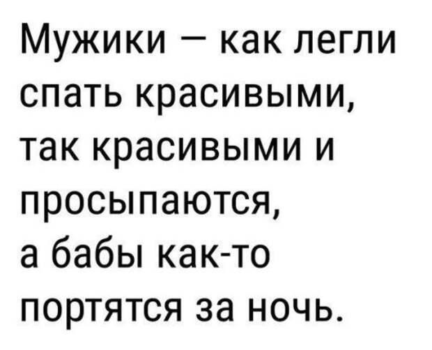 4809770_Umyjiki (507x411, 32Kb)