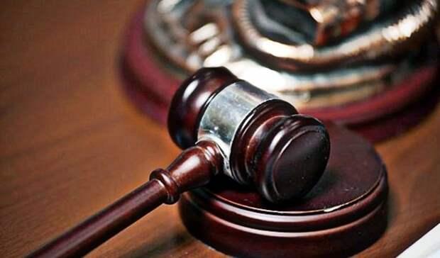 Верховный суд поддержал ФАС вспоре сЛУКОЙЛом