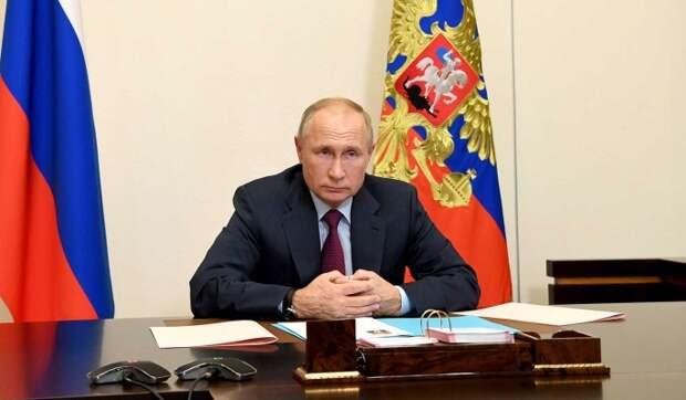 Путин впервые показал свое место отдыха в резиденции