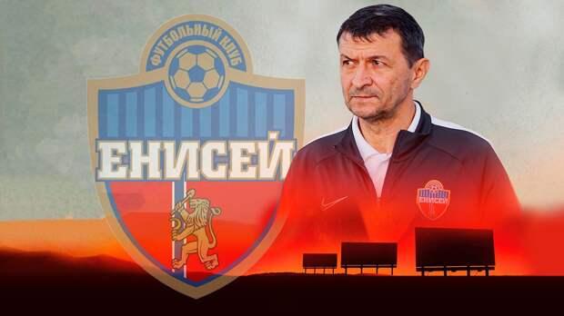«Газзаев готовит «Енисей» кРПЛ, ноего хотят убрать. Какже так?» 3 билборда навъезде вКрасноярск