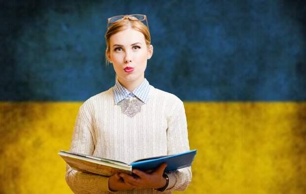 Про любовь к украинскому языку