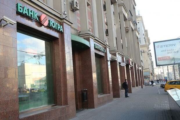 Агентство по страхованию вкладов подало иск к владельцу банка «Югра»