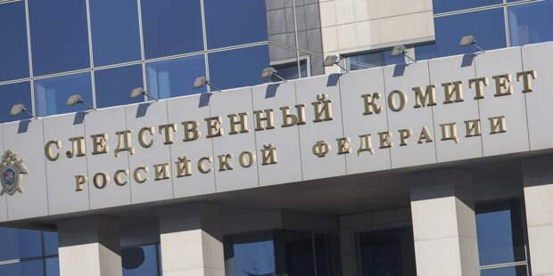В квартире в Москве нашли тело подростка