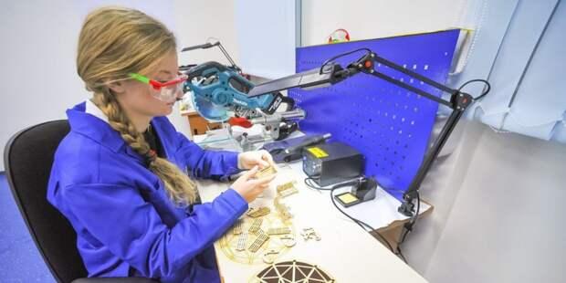 Новые возможности для выбора будущей профессии появятся у школьников в Марьиной роще