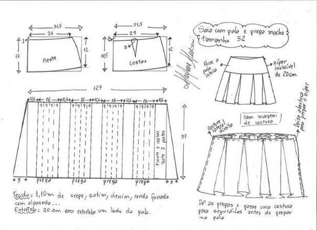 Выкройка юбки на кокетке (Все размеры)