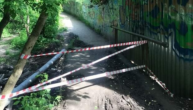 Пешеходный мост через реку Шепчинку перекрыли в Подольске