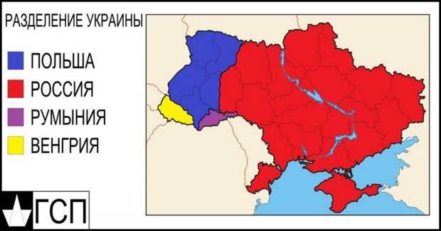 Newsweek предупредил о планах России по расчленению Украины