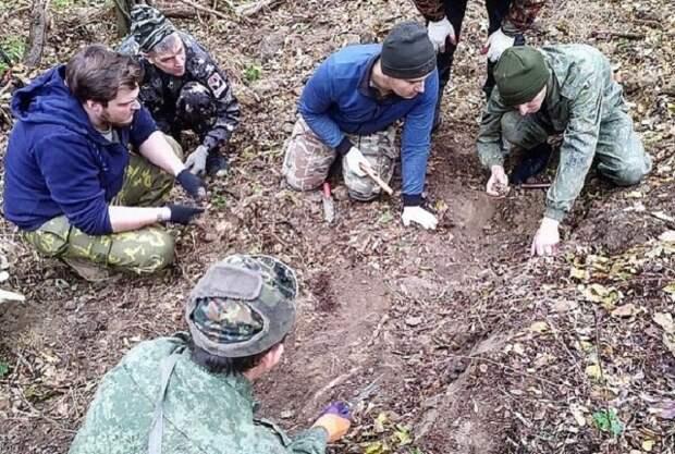 В Горячем Ключе казаки обнаружили останки неизвестного солдата
