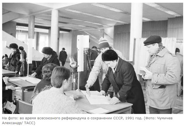 К 30-летию антисоветской власти