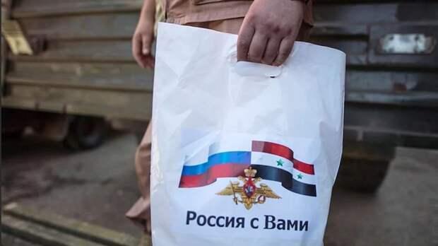 Россия доставит 20 февраля в Венесуэлу 300 тонн гуманитарной помощи
