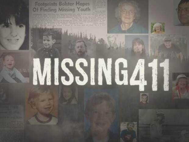 Феномен таинственных исчезновений: куда пропадают ежегодно тысячи людей?