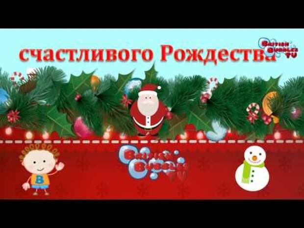 Задания для дистанционного обучения детей с 21 декабря по 27 декабря 2020 года.  Эстетика 2