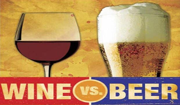 Пиво или вино? Что появилось раньше