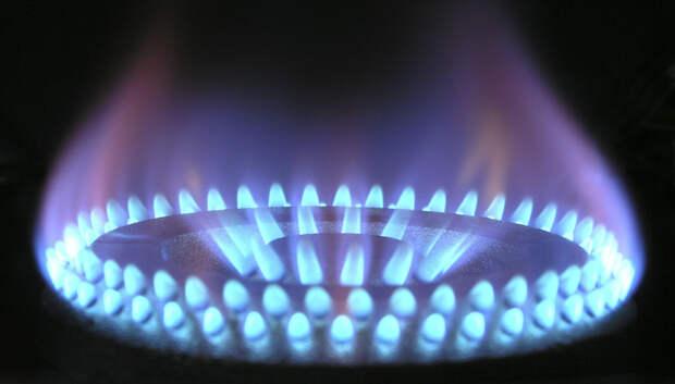 В Подольске несколько квартир отключили от газа в целях безопасности