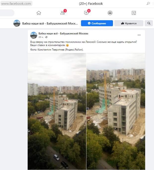 В сети появились свежие фото строящейся поликлиники на Ленской