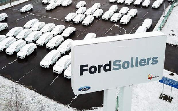 10 причин развода: почему Форд нас оставил