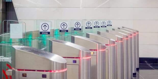 Станцию «Ботанический сад» оборудовали звуковыми маяками для лиц с нарушениями зрения