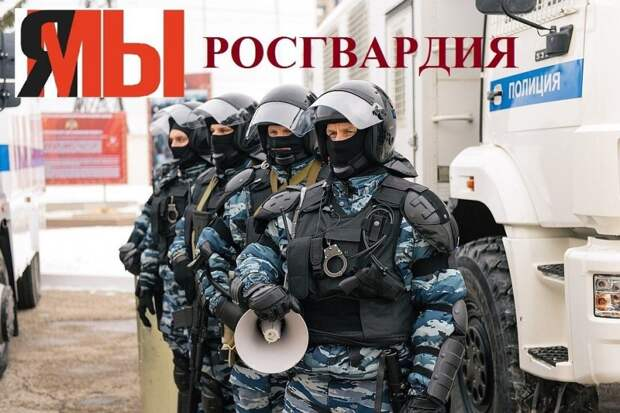 Путин загоняет либералов в последнюю ловушку