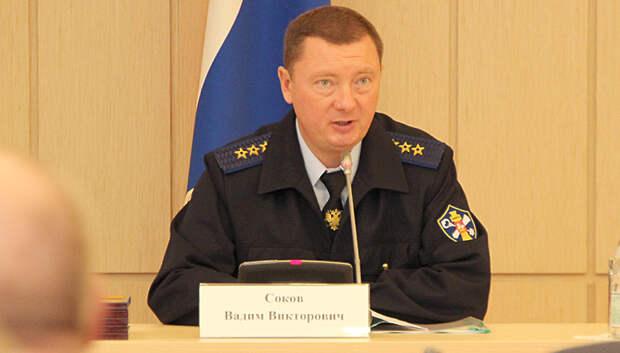 Внедрение профстандартов на предприятиях ЖКХ обсудили на форуме в Подмосковье