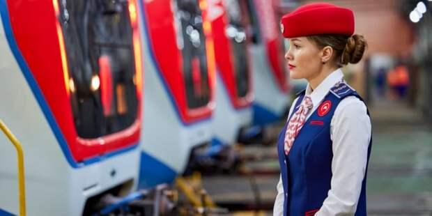 Скидки на проезд в метро для жителей Выхина-Жулебина останутся до конца года