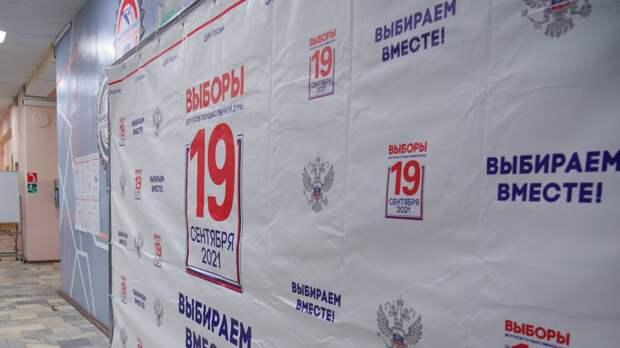Избирательный участок в Ставрополье посетила пара, которая вместе уже более 60 лет
