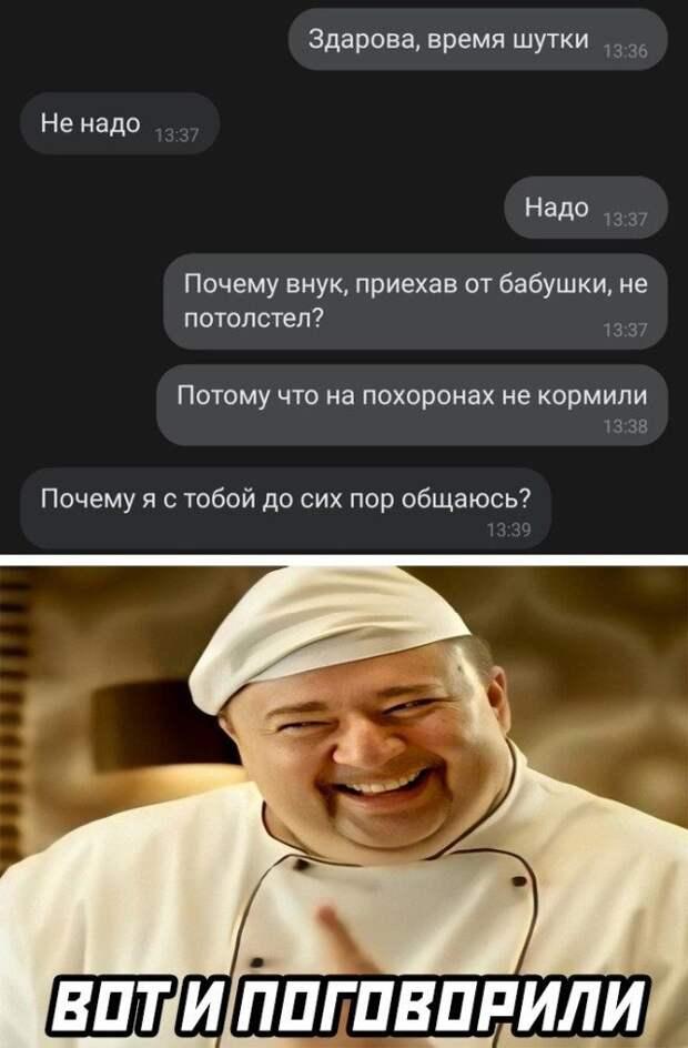 Смех - лучшее лекарство