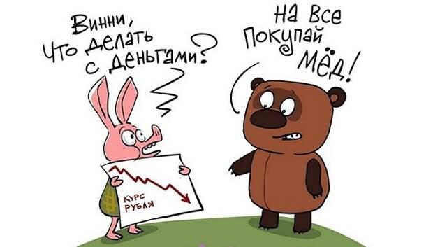 Блог Павла Аксенова. Анекдоты от Пафнутия. Рис. Елкина - httpmaxpark.com