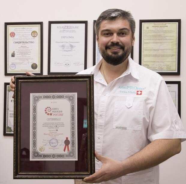 Рекорд, установленный доктором Шадским, зафиксирован в Бишкеке