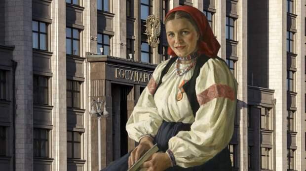 В РФ может появиться кодекс для «новых русских крестьян»