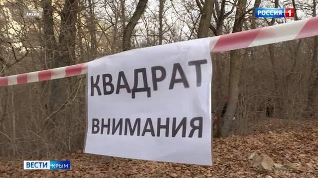 По какой причине чаще всего пропадают люди в Крыму