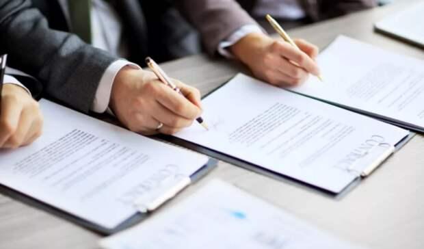СПИК могут распространить наводородные проекты