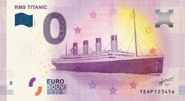 Зачем вмире выпускают купюры номиналом ноль евро