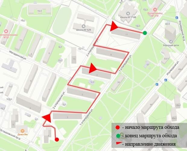 Глава Лосиноостровского района проверит состояние территории на 1-ой Напрудной