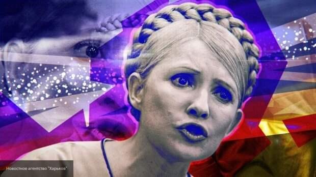 Тимошенко получила около 150 млн гривен за «политические репрессии»