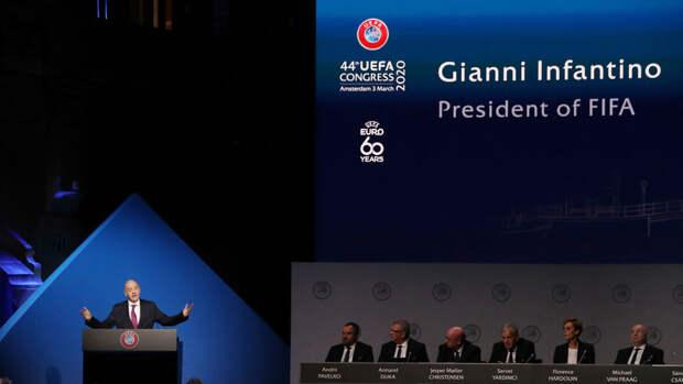 Глава ФИФА заявил о намерении защитить европейскую модель спорта