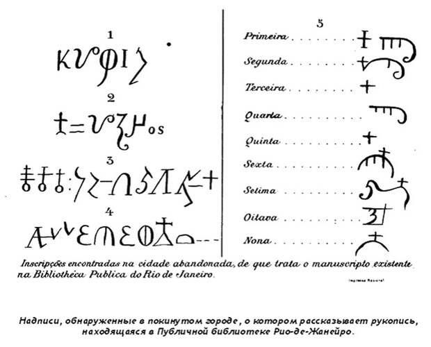 Манускрипт 512 (4)
