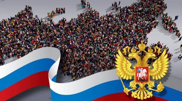 Татьяна Воеводина. Какое государство нужно русскому народу?