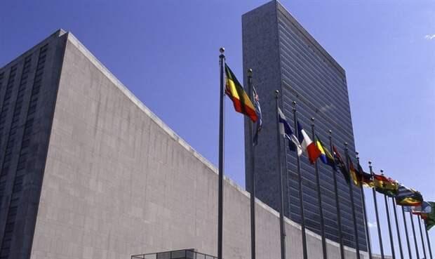 Штаб-квартира Организации Объединенных Наций. Иллюстрация