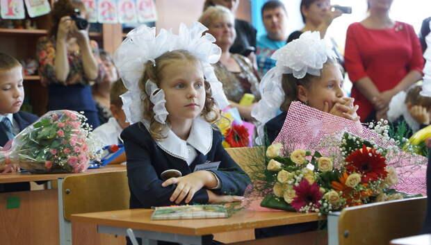 50 школ Московского региона вошли в рейтинг 100 лучших школ России