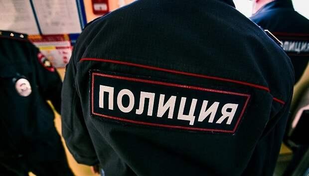 Полицейские Подольска раскрыли два разбойных нападения за неделю