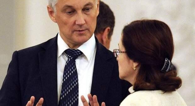 Озвучен план Белоусова по подчинению Центрального Банка РФ. Набиуллина выступила против…