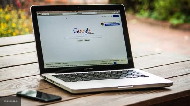Роскомнадзор предложит Google открыть в России юридическое представительство — Жаров