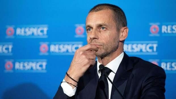 Чеферин прокомментировал перенос матчей Евро-2020 изДублина иБильбао