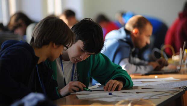 Школьников Подмосковья пригласили поучаствовать в олимпиаде «Высшая проба»