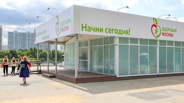 Более 300 тысяч человек прошли обследование в павильонах «Здоровая Москва»