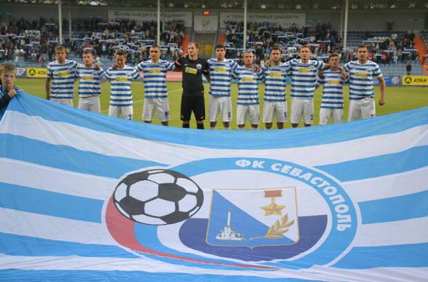 Исторический матч: Севастополь обыграл Симферополь