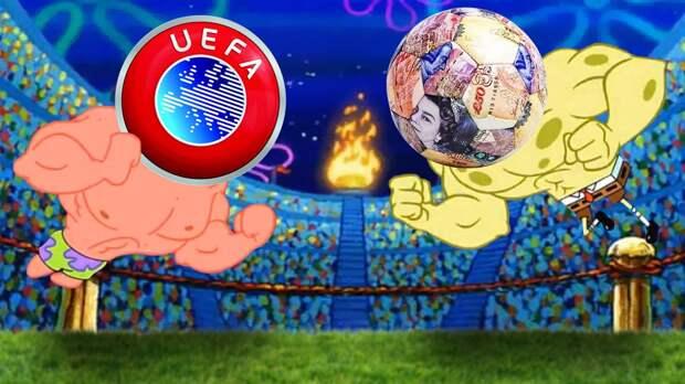 Трансляции на Disney Channel, мяч из денег и пародия на «Баварию». Лучшие мемы о Суперлиге