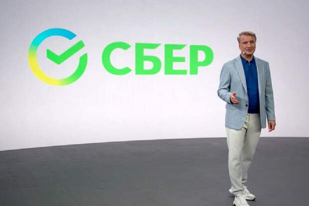 Гигантские дивиденды от «Сбера» получат в странах, что ввели санкции против РФ