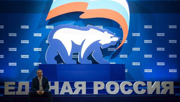 """Единороссам посоветовали """"заткнуть фонтан"""""""