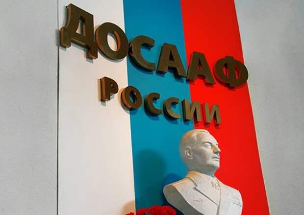 В региональном отделении ДОСААФ Тамбовской области прошла акция под девизом «Приумножаем ряды членов ДОСААФ»